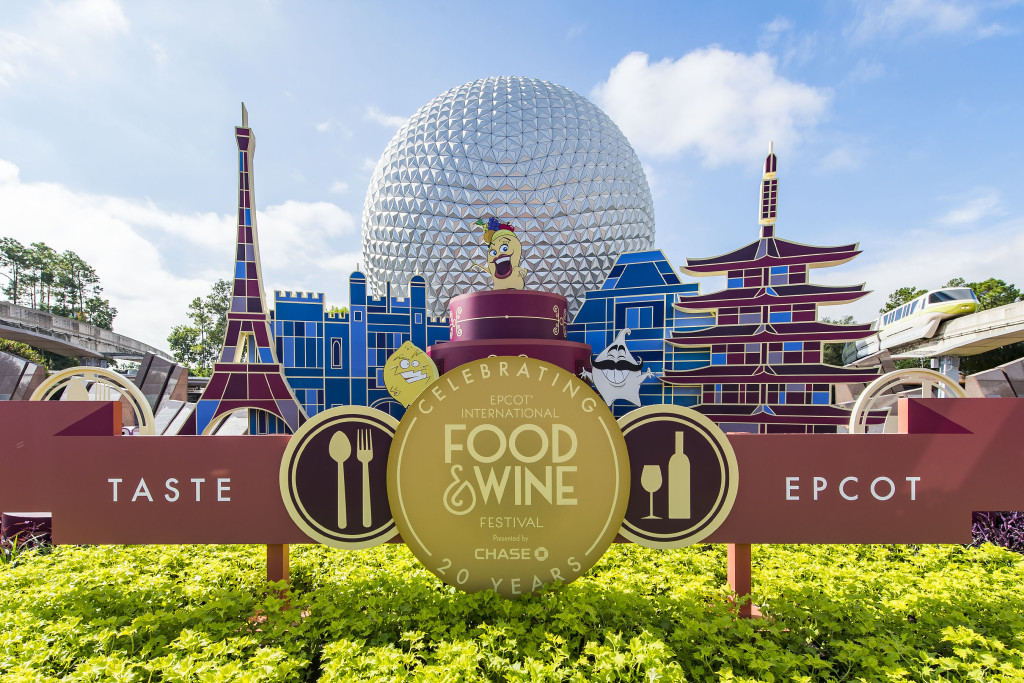 A missing ID wasn't keeping us from the Food & WIne Festival. Photo courtesy of WDW.